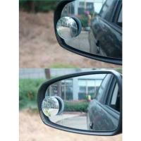 """Зеркало-сфера """"мёртвой зоны""""  регулируемое (2 шт)"""