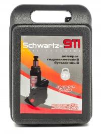 Гидравлический бутылочный домкрат Schwartz-911 SJ-2 2Т