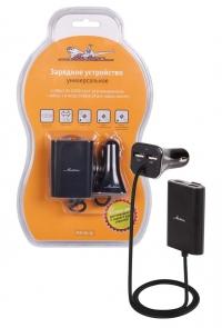 Зарядное устройство универсальное 4 USBx7.3A с удлинителем для задних кресел