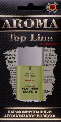 Ароматизатор №5 по мотивам Chanel Egoiste Platinum
