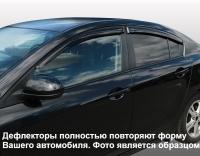 "Дефлекторы окон  ""Corsar"" для Suzuki Grand Vitara II"